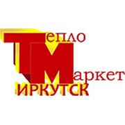 ТеплоМаркет - Иркутск